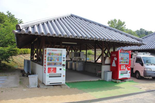 welness park goshiki228