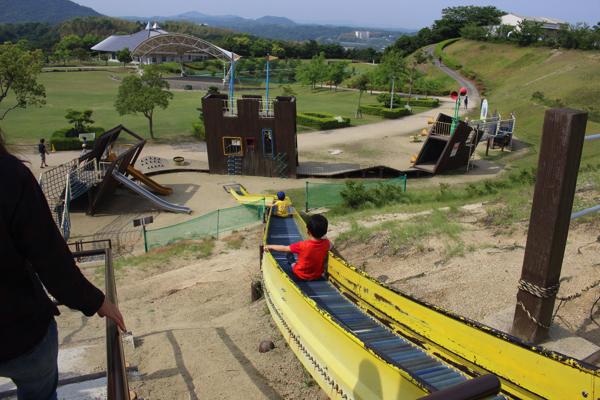 welness park goshiki235
