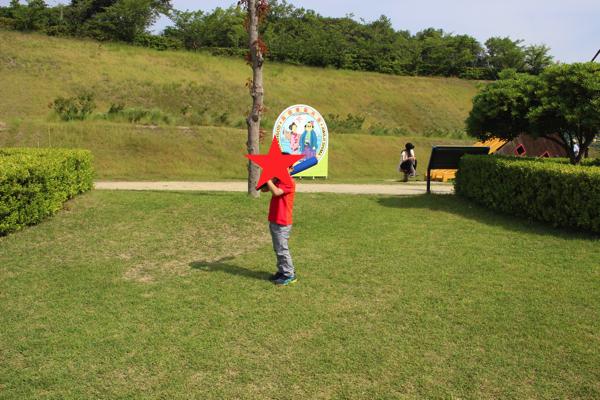 welness park goshiki258