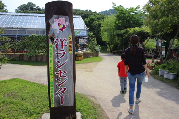 welness park goshiki268