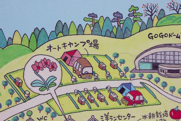 welness park goshiki285