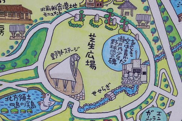 welness park goshiki287