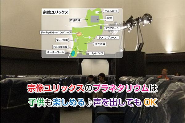 Munakata Yurikkusu Eye-catching image