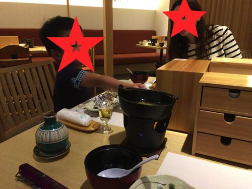 awaji-internatinal-hotel-sunplaza058