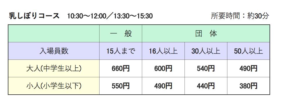 awaji_island_stock farm0421