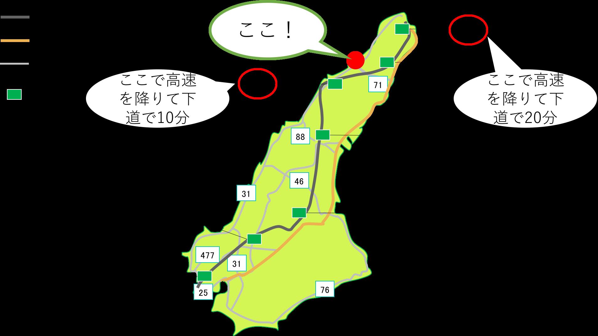 hokudan-shinsai