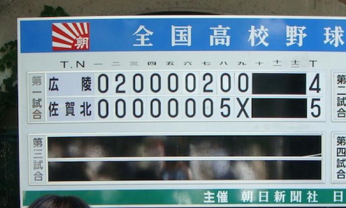 kouryou2007-2