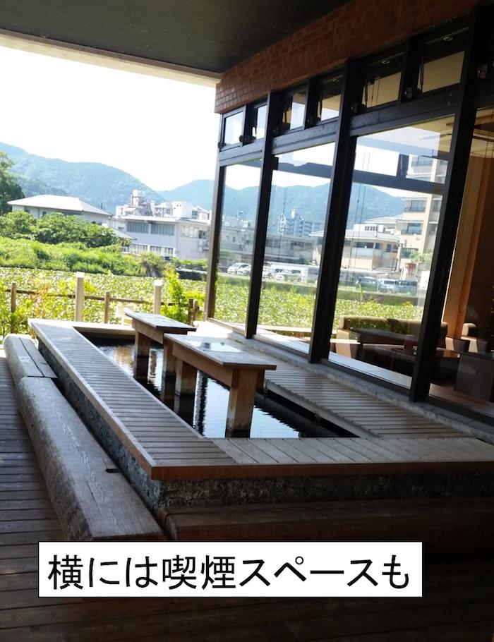 yukairizo-to 9