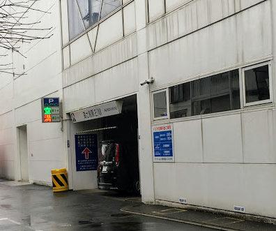 パピオの第1駐車場入口