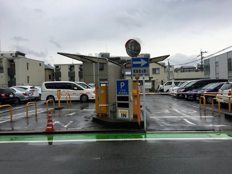 パピオの第2駐車場