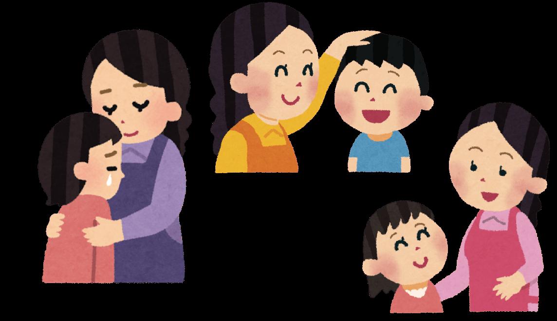 子どもと母親のイラスト