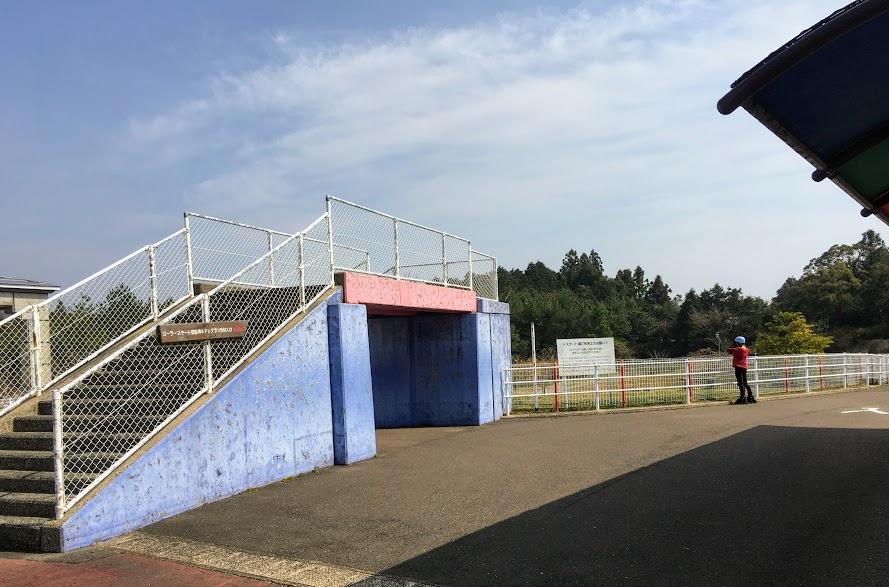 えぼしスポーツの里ローラースケート場