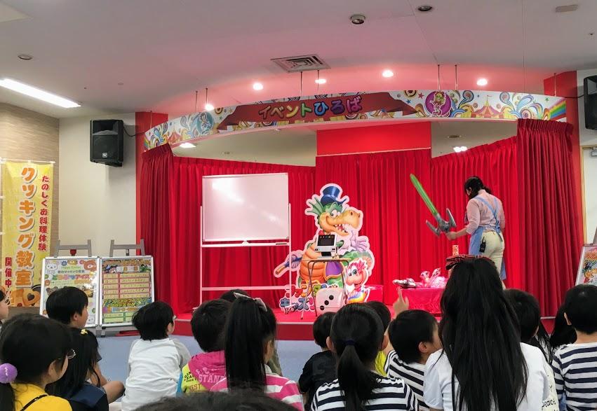 ファンタジーキッズリゾート福岡ビンゴゲーム
