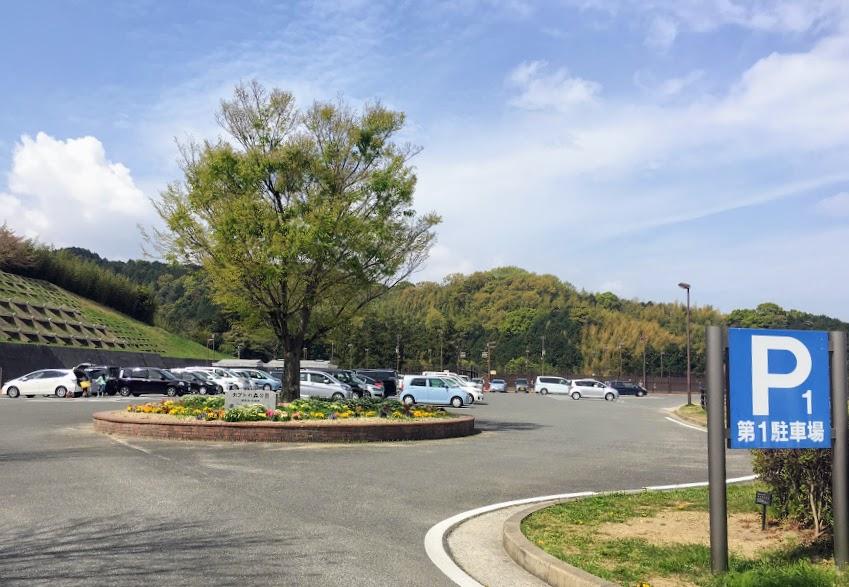 カブトの森公園 第1駐車場