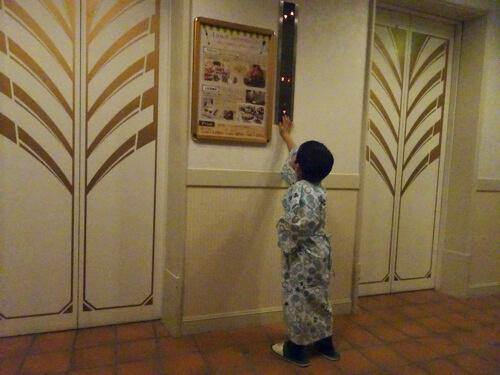 ホテルグリーンプラザ東条湖の子供用の浴衣の写真