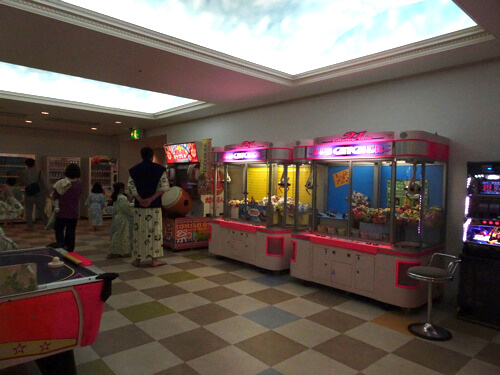 ホテルグリーンプラザ東条湖のゲームセンターの写真