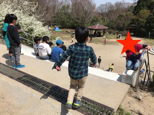 むろいけ園地のジャンボ滑り台の写真
