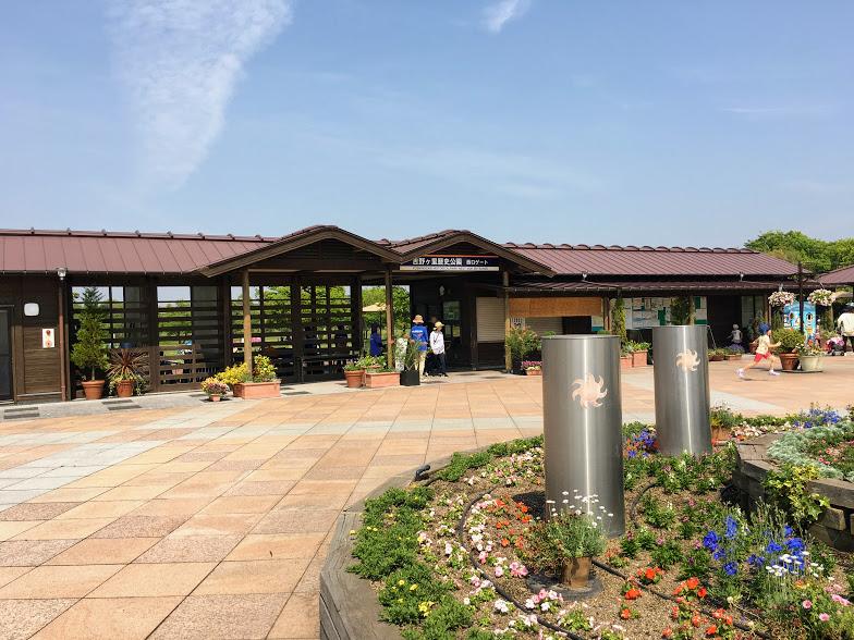 吉野ヶ里歴史公園の西口ゲート