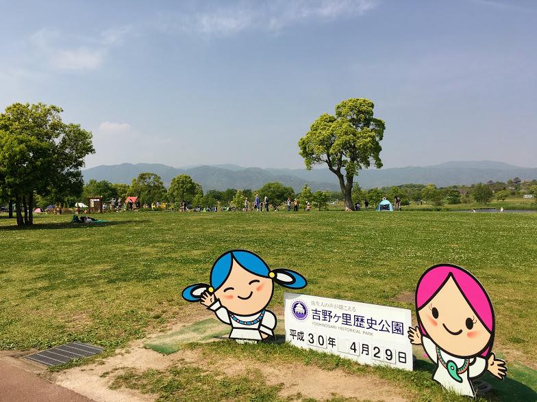 吉野ヶ里歴史公園西口入ったところ