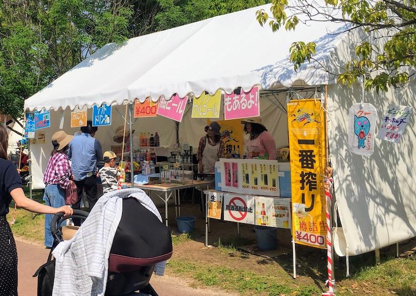 吉野ヶ里歴史公園の飲料販売テント