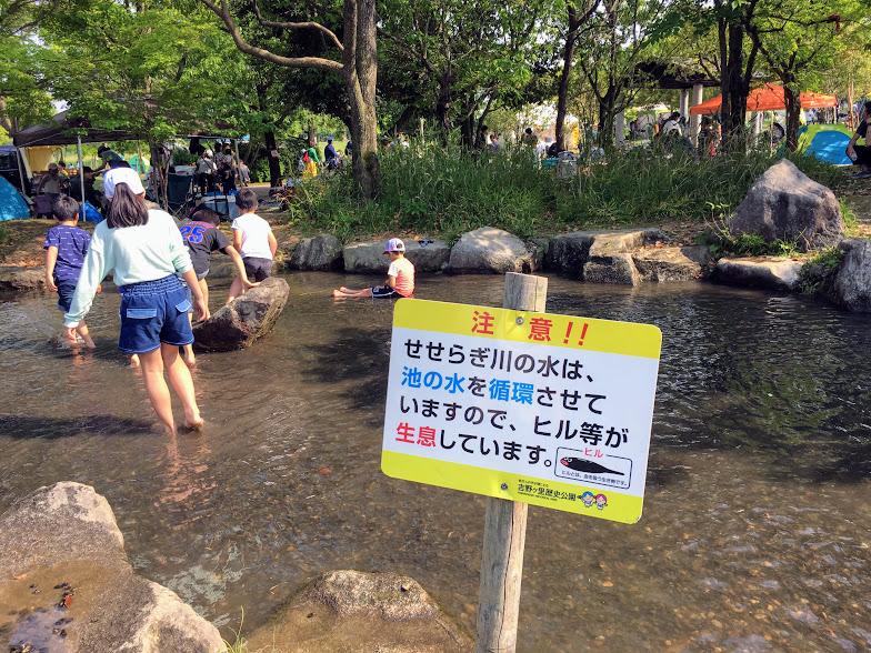 吉野ヶ里歴史公園ヒル注意看板