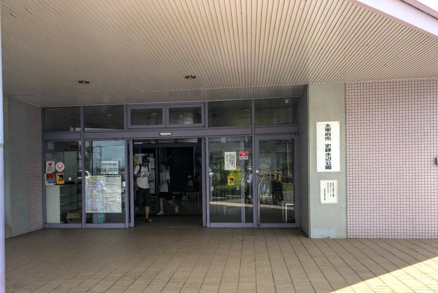 大宰府市民プール入口写真