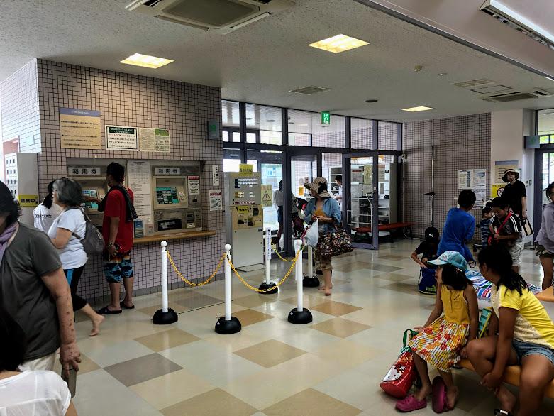 大宰府市民プール券売機周辺写真