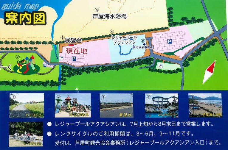 芦屋海浜公園案内図