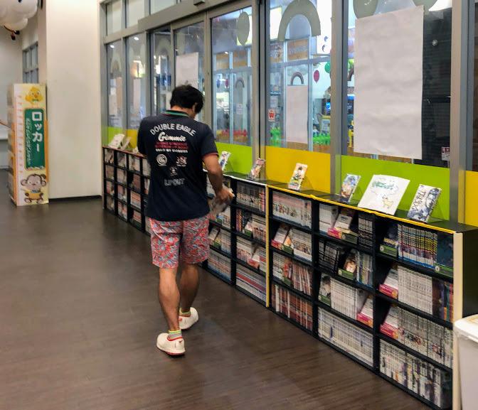 あそびパークフォレオ博多店のコミックコーナー