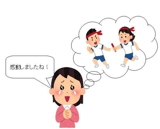 幼稚園 ママ友 年賀状 年長