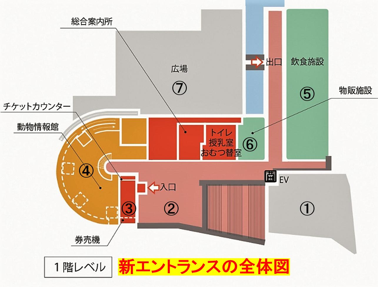 福岡市動物園のエントランス全貌