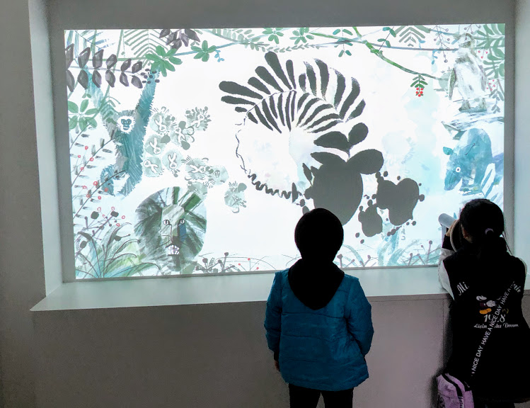 福岡市動物園のなきごえアート