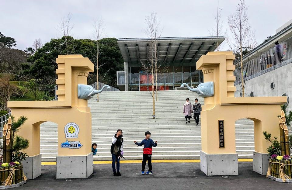 福岡市動物園入口