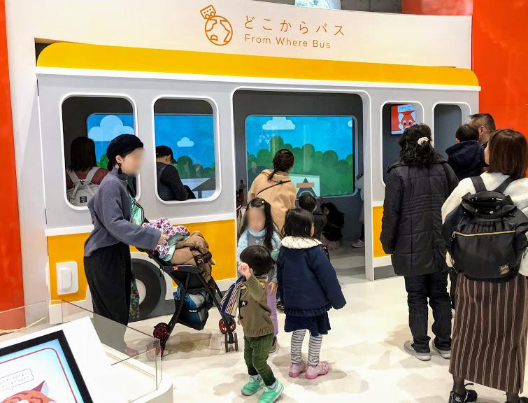 福岡市動物園のどこからバス