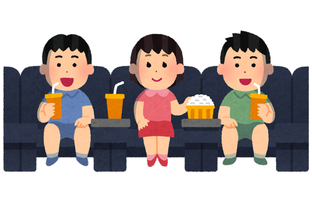 子供だけで映画館