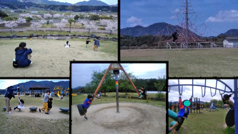 若宮の公園